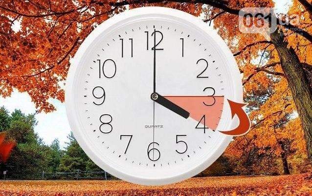 Не забудьте перевести часы: в ночь на воскресенье Украина переходит на зимнее время , фото-1