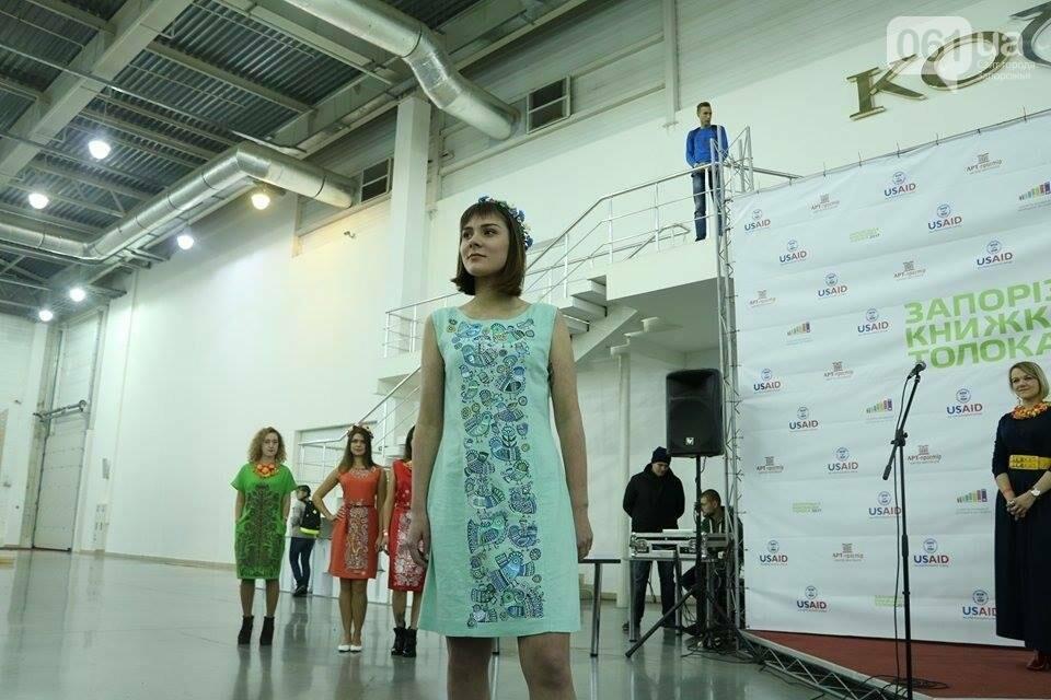 В Запорожье прошел показ авторских платьев, расписанных вручную, - ФОТОРЕПОРТАЖ , фото-20