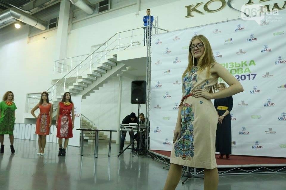 В Запорожье прошел показ авторских платьев, расписанных вручную, - ФОТОРЕПОРТАЖ , фото-12