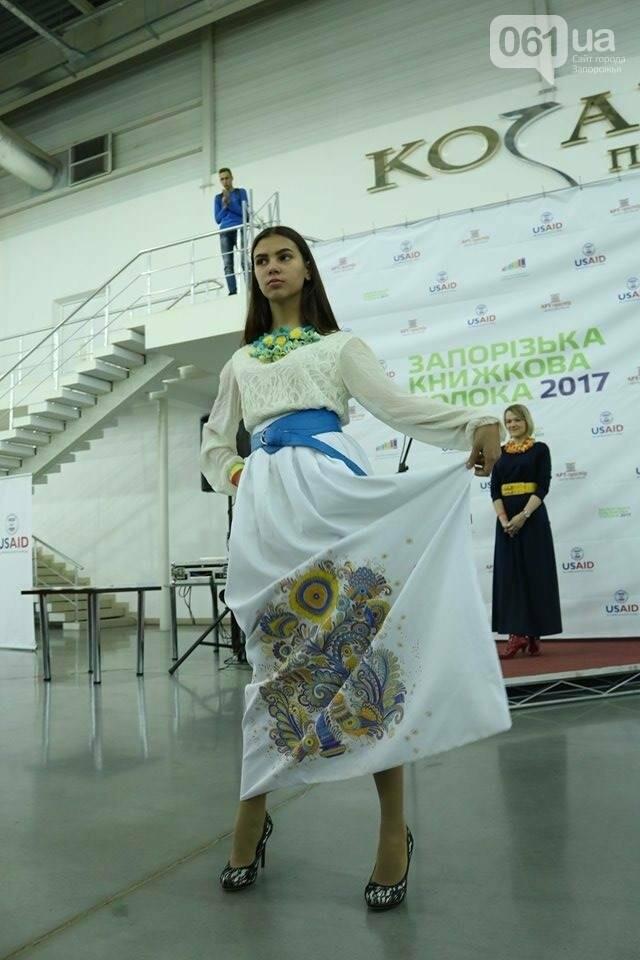 В Запорожье прошел показ авторских платьев, расписанных вручную, - ФОТОРЕПОРТАЖ , фото-1