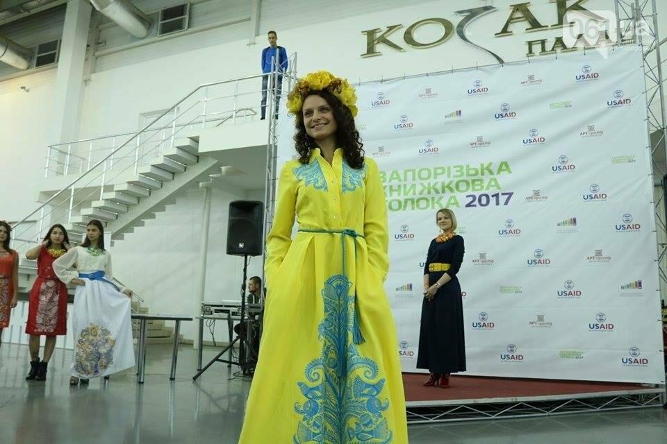В Запорожье прошел показ авторских платьев, расписанных вручную, - ФОТОРЕПОРТАЖ , фото-2