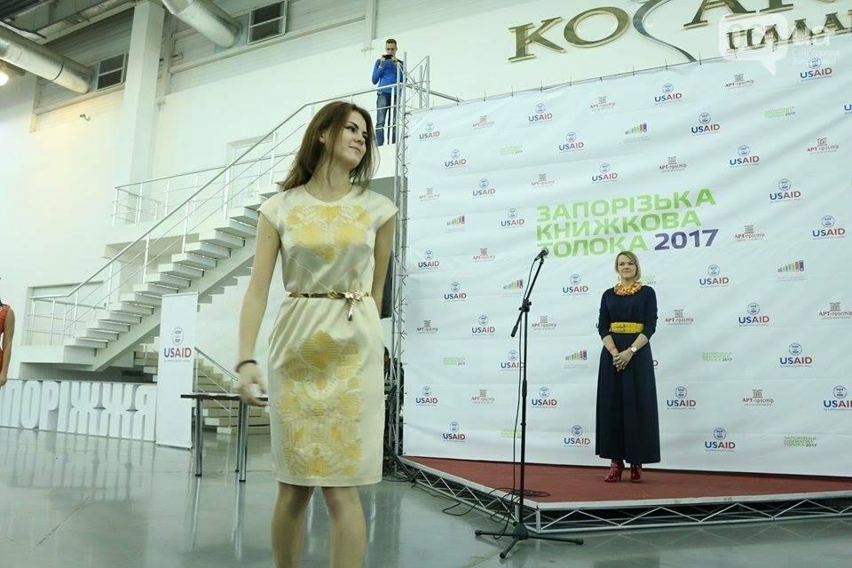 В Запорожье прошел показ авторских платьев, расписанных вручную, - ФОТОРЕПОРТАЖ , фото-14
