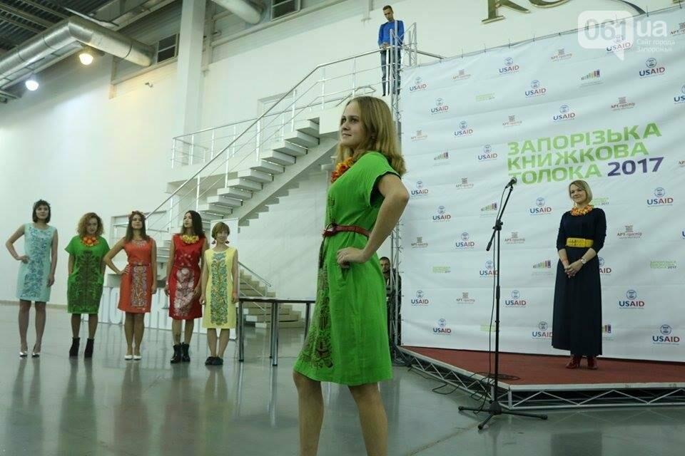 В Запорожье прошел показ авторских платьев, расписанных вручную, - ФОТОРЕПОРТАЖ , фото-4