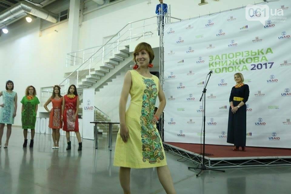 В Запорожье прошел показ авторских платьев, расписанных вручную, - ФОТОРЕПОРТАЖ , фото-3