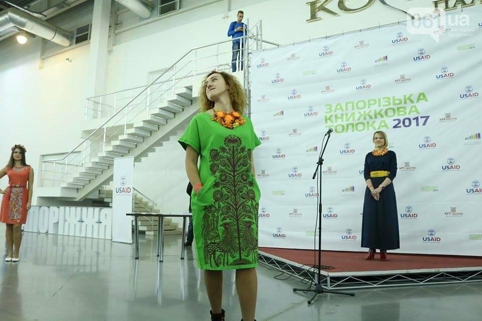 В Запорожье прошел показ авторских платьев, расписанных вручную, - ФОТОРЕПОРТАЖ , фото-15