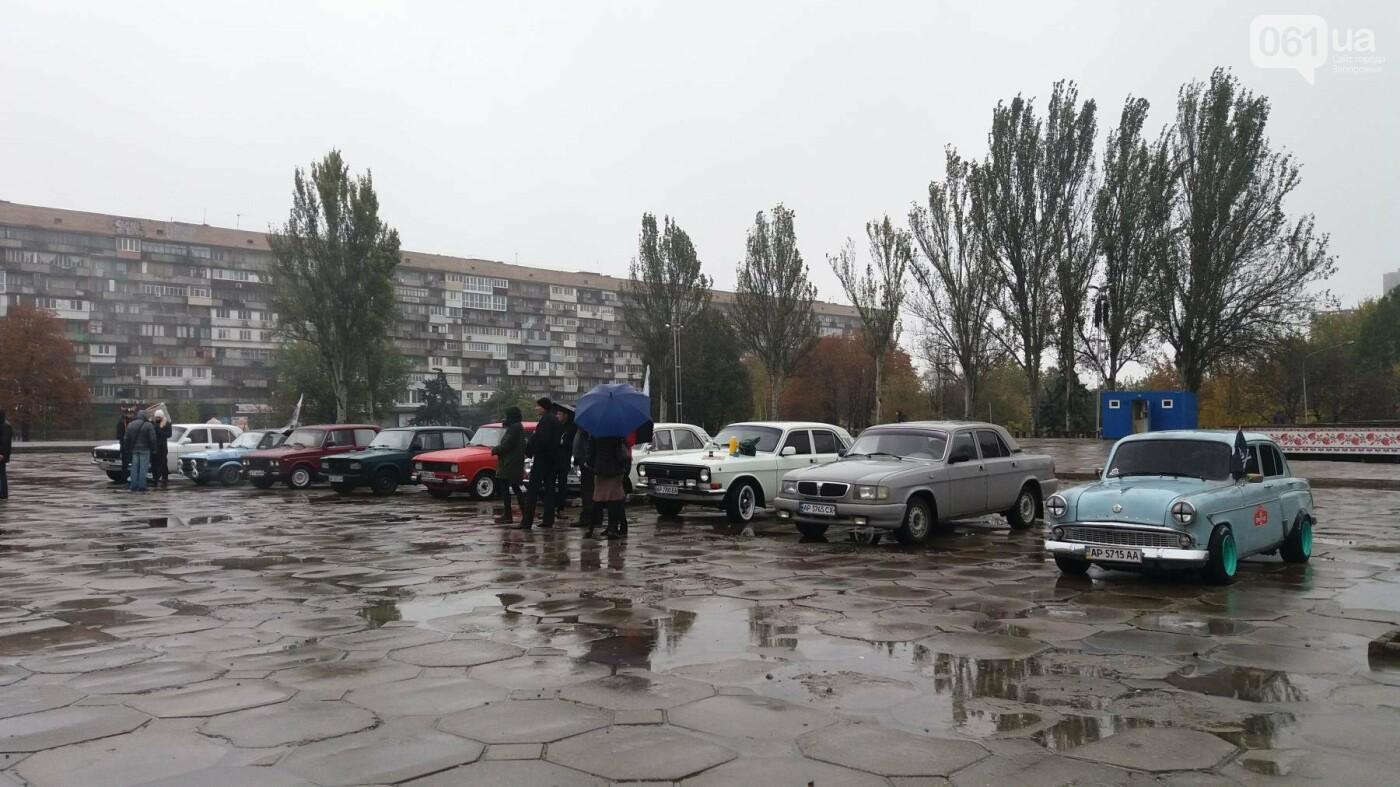 Плохая погода не позволила провести в Запорожье выставку ретро-автомобилей, – ФОТОРЕПОРТАЖ  , фото-9