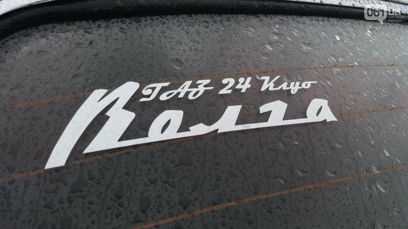 Плохая погода не позволила провести в Запорожье выставку ретро-автомобилей, – ФОТОРЕПОРТАЖ  , фото-6