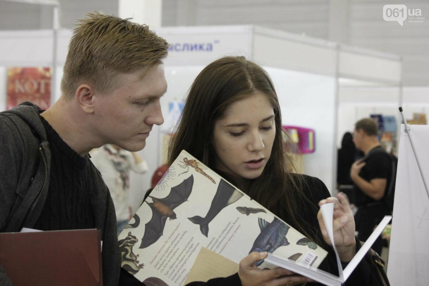Как это было: Запорожская книжная толока в 70 фотографиях , фото-64