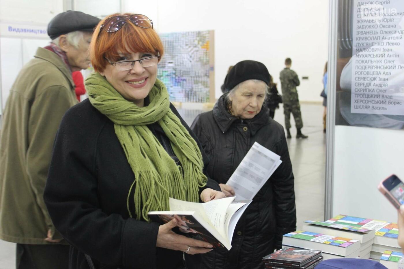 Как это было: Запорожская книжная толока в 70 фотографиях , фото-47