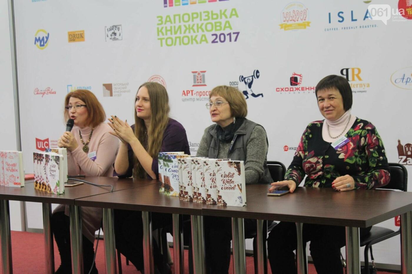 Как это было: Запорожская книжная толока в 70 фотографиях , фото-40