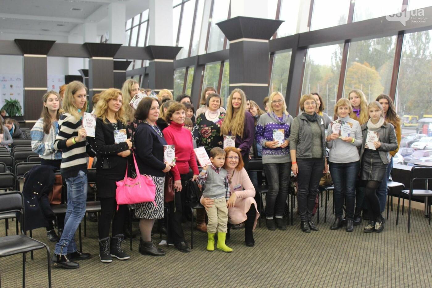 Как это было: Запорожская книжная толока в 70 фотографиях , фото-2