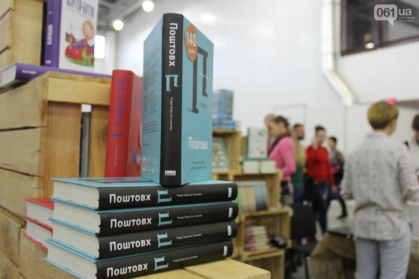 Как это было: Запорожская книжная толока в 70 фотографиях , фото-51