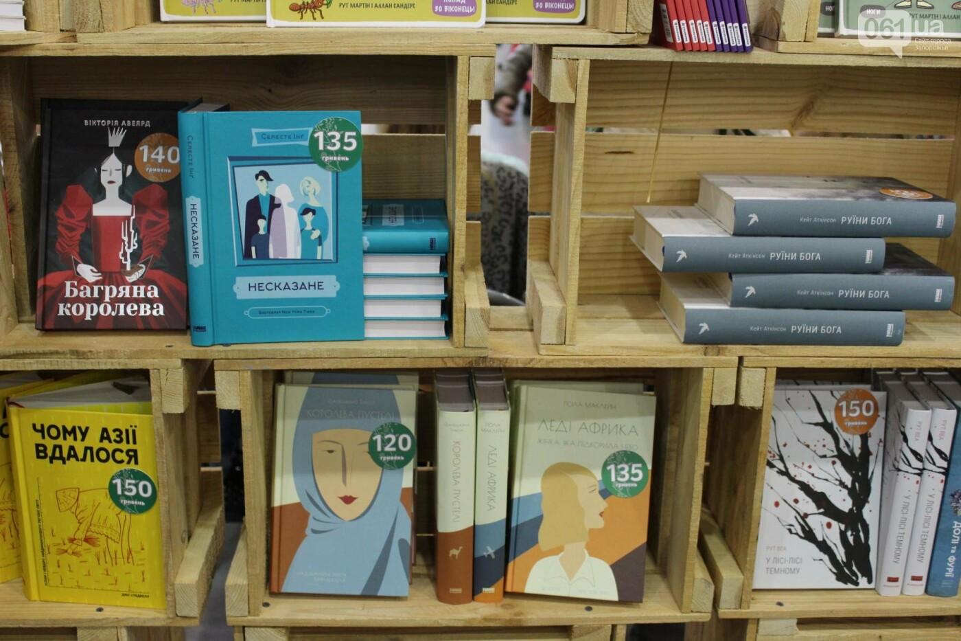 Как это было: Запорожская книжная толока в 70 фотографиях , фото-9