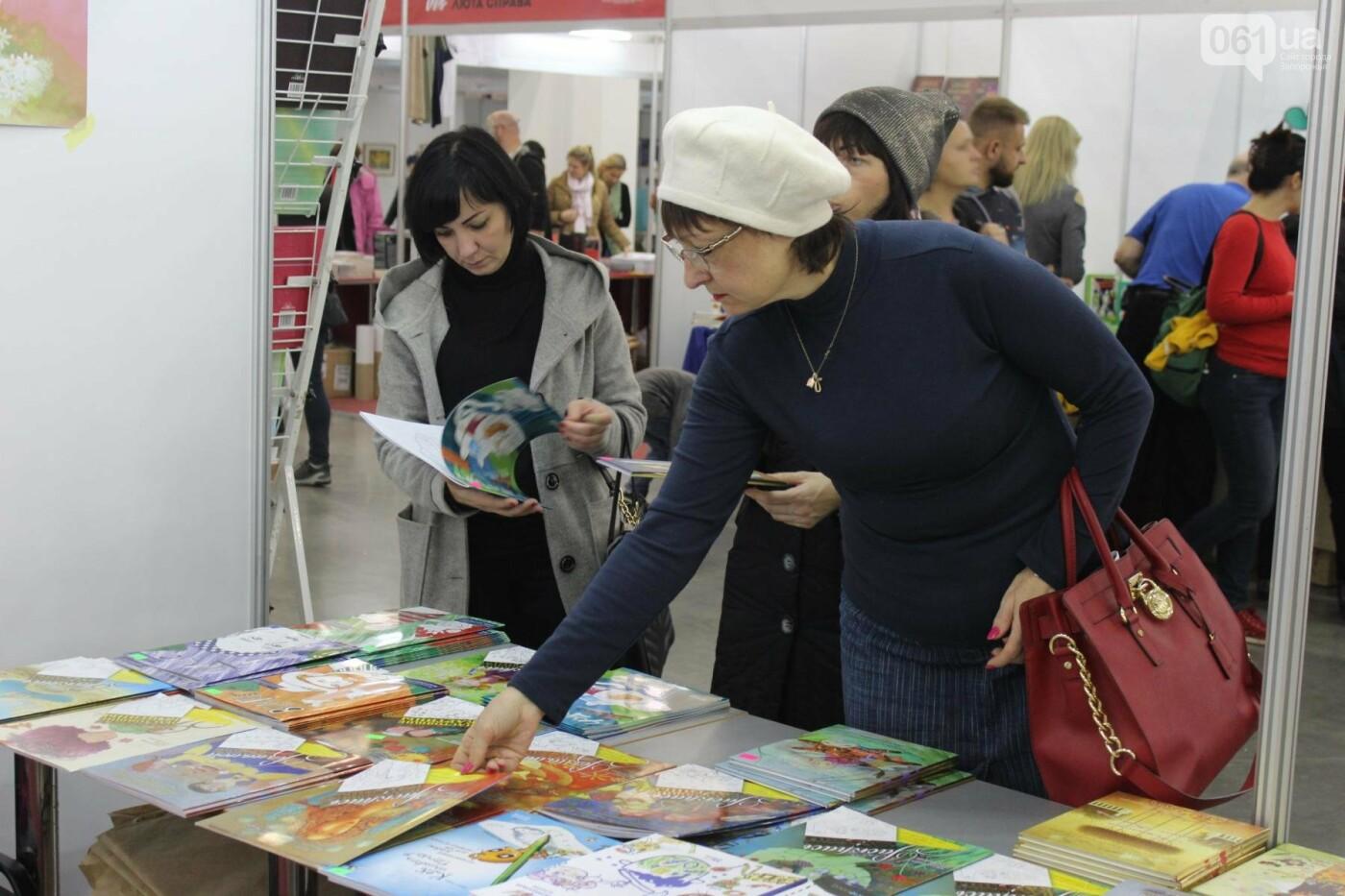 Как это было: Запорожская книжная толока в 70 фотографиях , фото-24