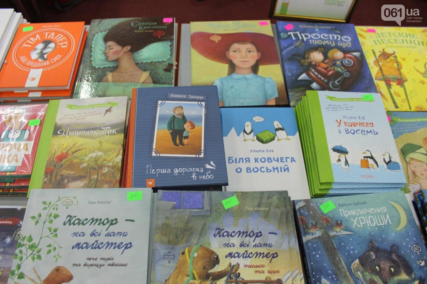 Как это было: Запорожская книжная толока в 70 фотографиях , фото-23
