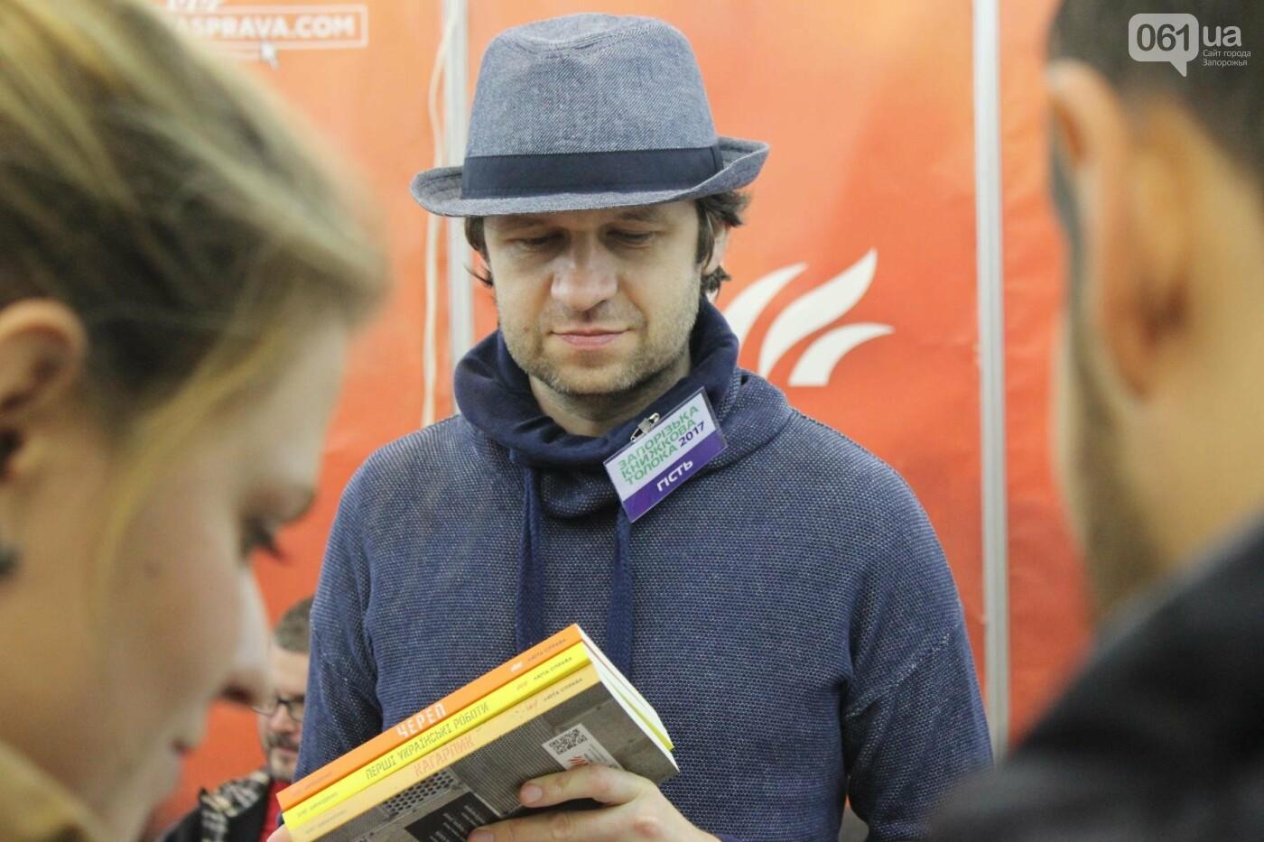 Как это было: Запорожская книжная толока в 70 фотографиях , фото-6