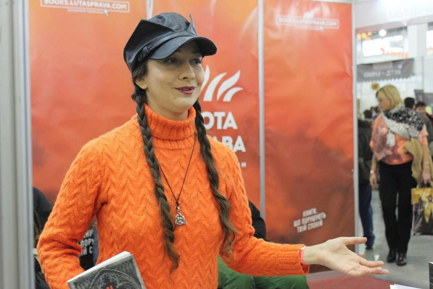 Как это было: Запорожская книжная толока в 70 фотографиях , фото-7