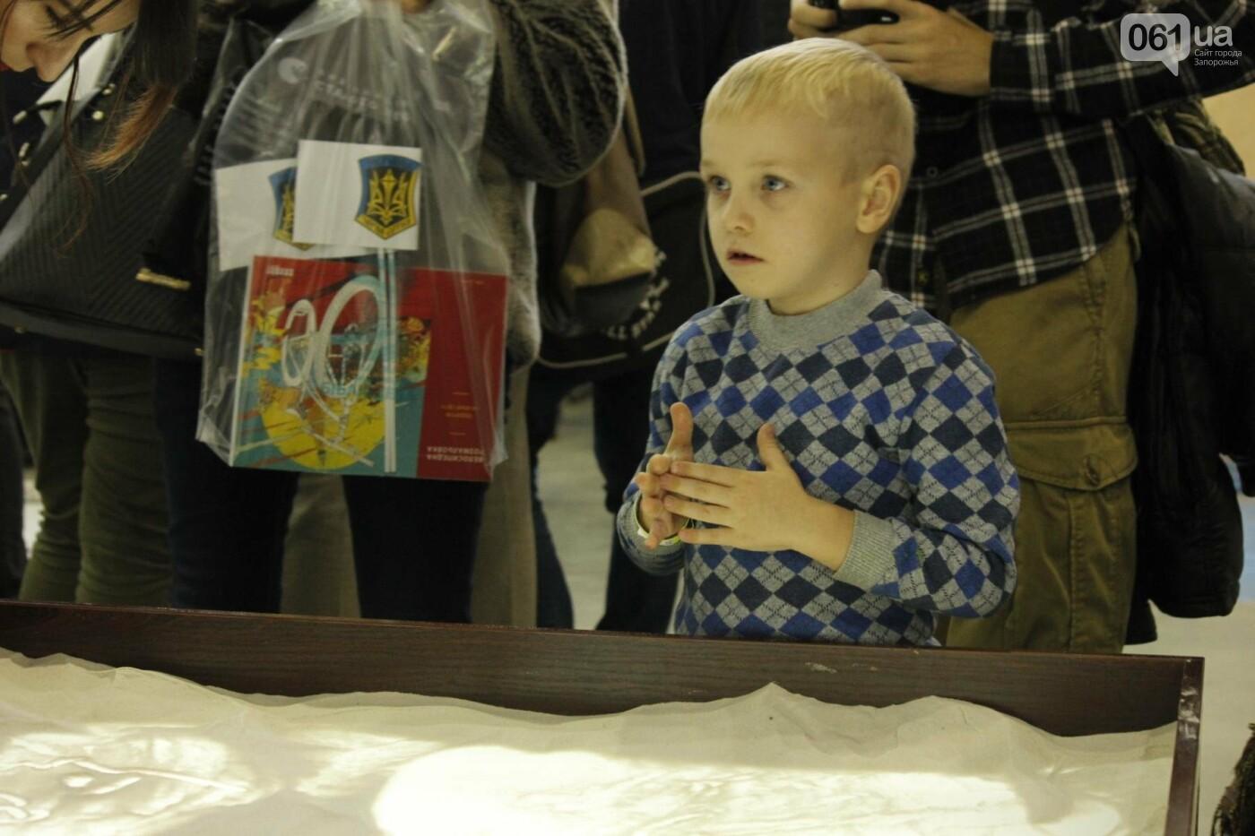 Как это было: Запорожская книжная толока в 70 фотографиях , фото-59