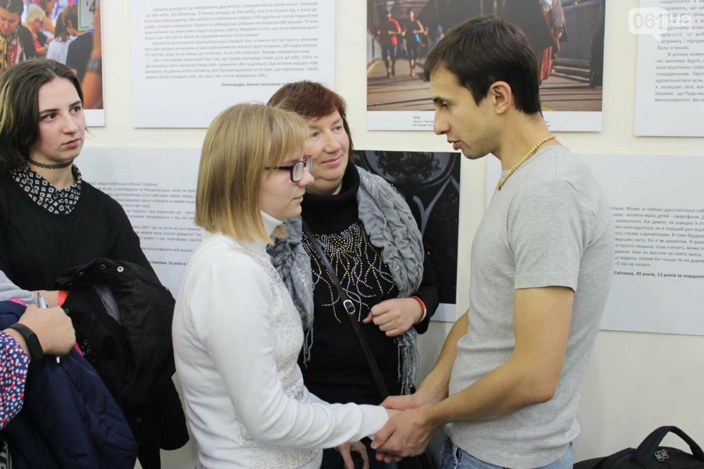 Как это было: Запорожская книжная толока в 70 фотографиях , фото-32