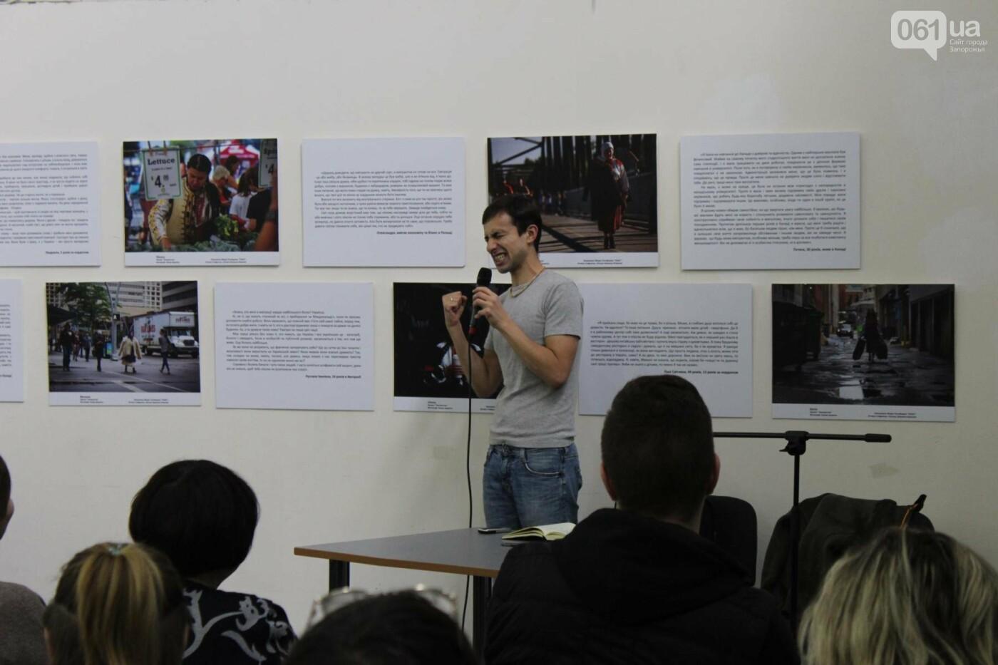 Писатель Любко Дереш в Запорожье собрал аншлаг, - ФОТО , фото-18