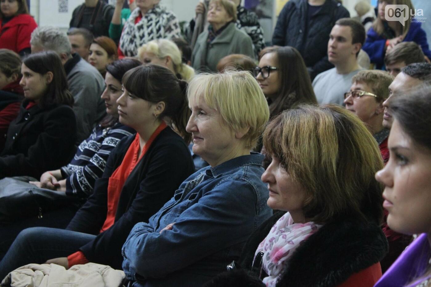 Писатель Любко Дереш в Запорожье собрал аншлаг, - ФОТО , фото-13