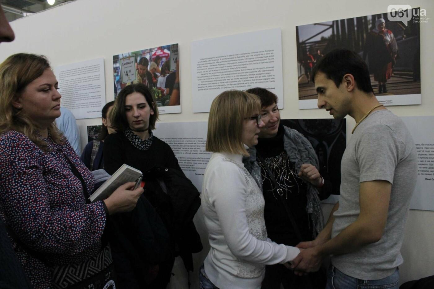 Писатель Любко Дереш в Запорожье собрал аншлаг, - ФОТО , фото-4