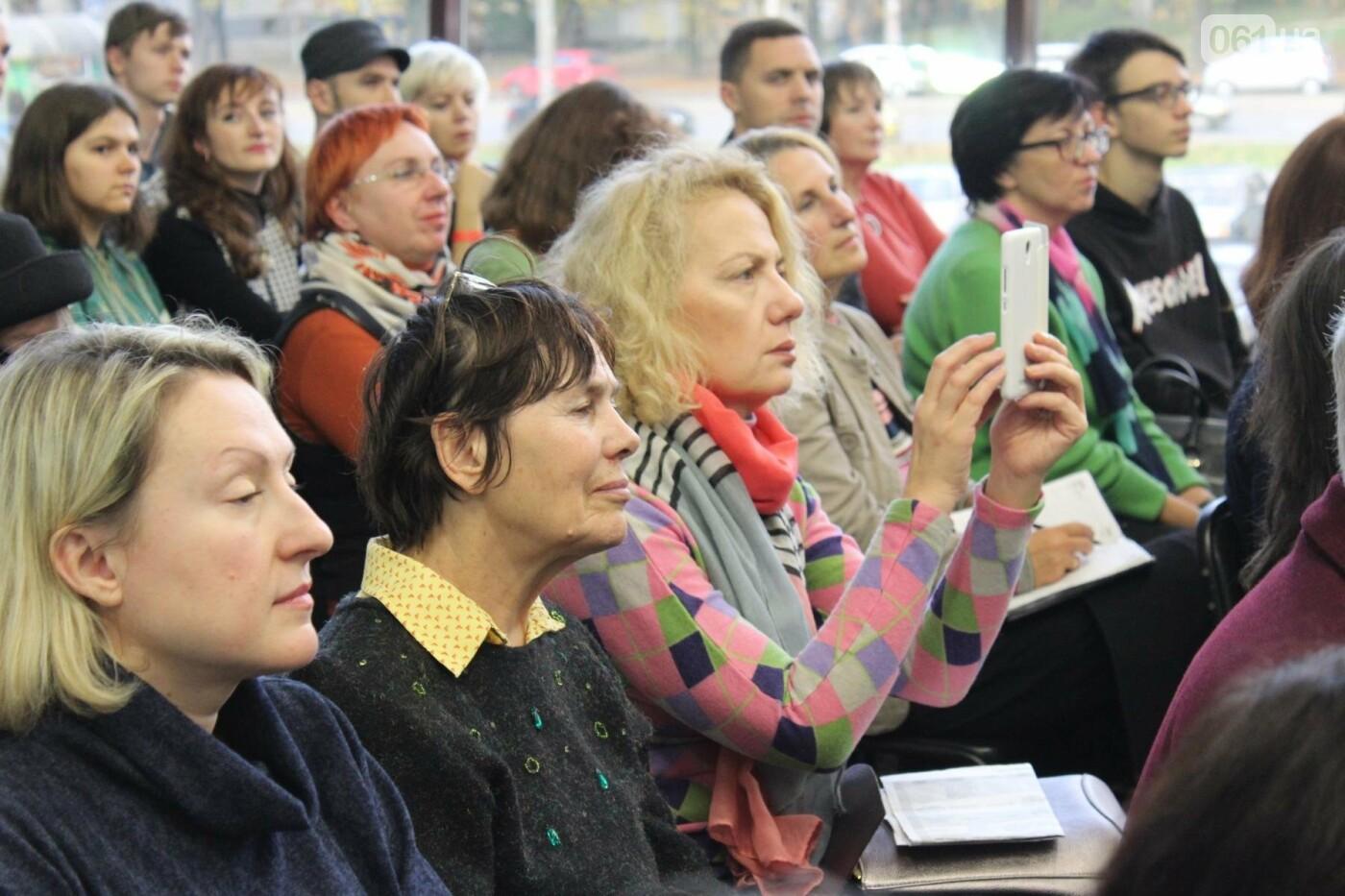 Писатель Любко Дереш в Запорожье собрал аншлаг, - ФОТО , фото-12