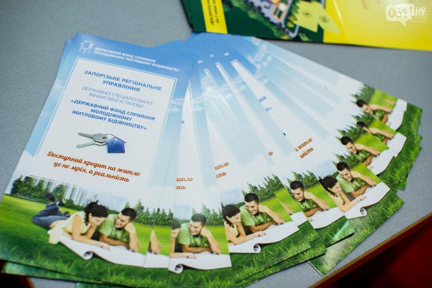 «Домик твоей мечты»: Запорожский домостроительный комбинат вместе с Фондом молодежного строительства объявляет конкурс детского рисунка, фото-3