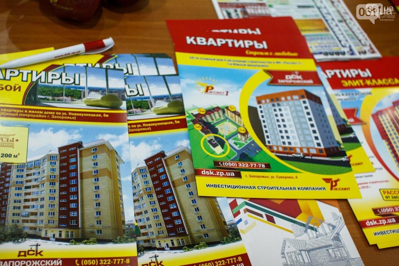 «Домик твоей мечты»: Запорожский домостроительный комбинат вместе с Фондом молодежного строительства объявляет конкурс детского рисунка, фото-2