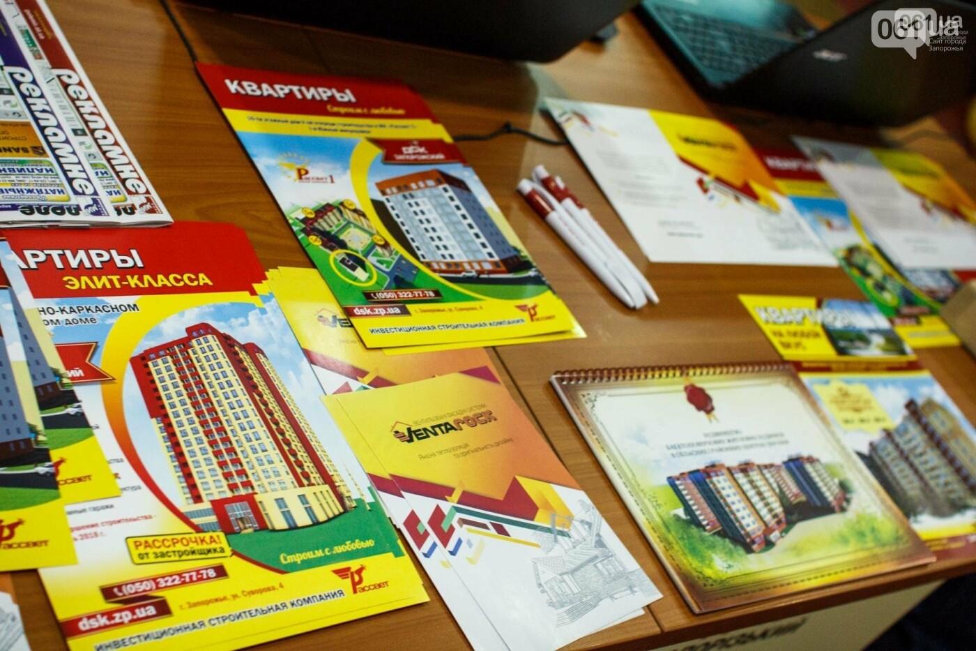 «Домик твоей мечты»: Запорожский домостроительный комбинат вместе с Фондом молодежного строительства объявляет конкурс детского рисунка, фото-1