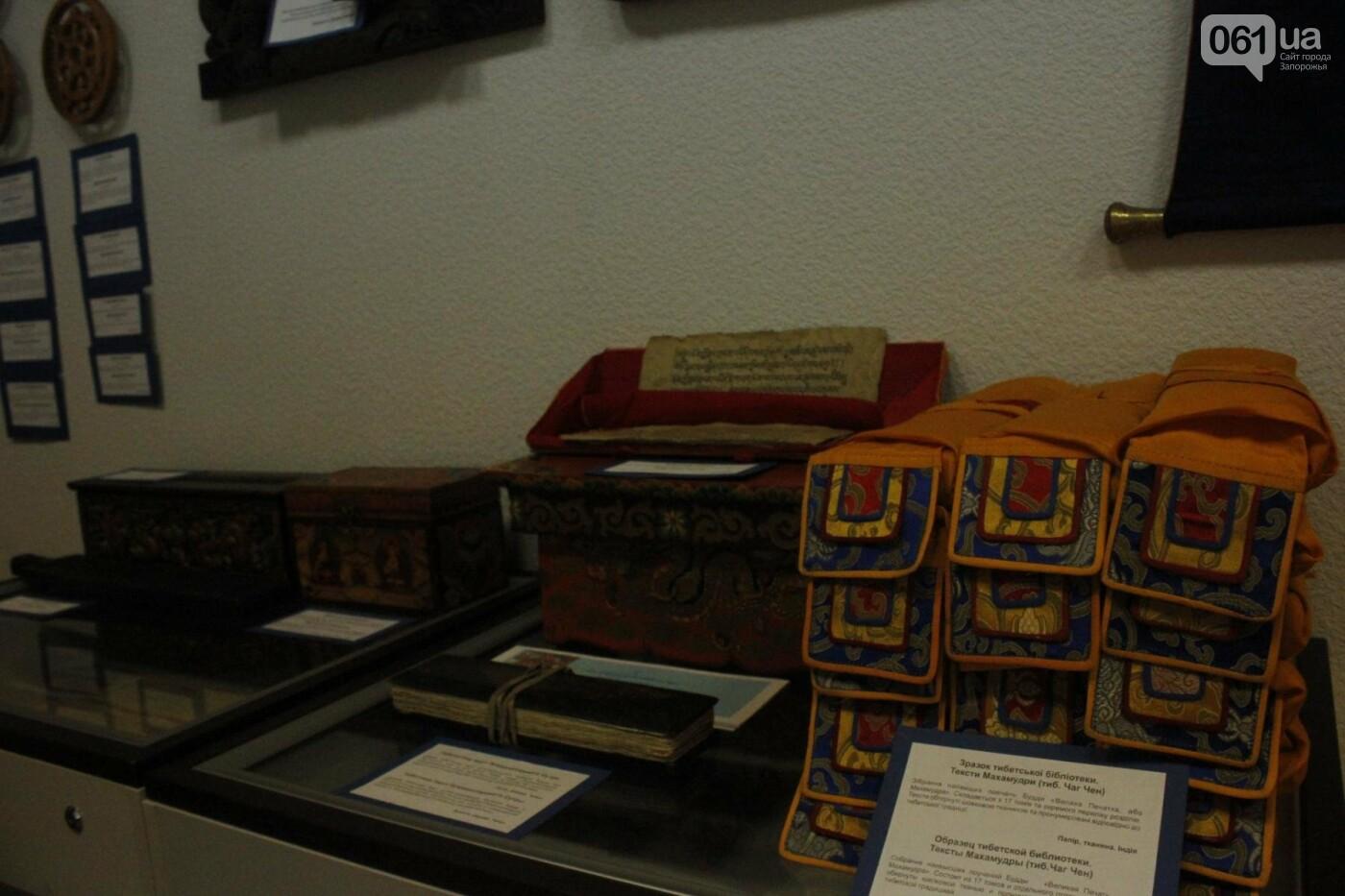 """В Запорожье выставка """"Сокровища Тибета"""" открыла Дни буддийской культуры, - ФОТОРЕПОРТАЖ, фото-6"""