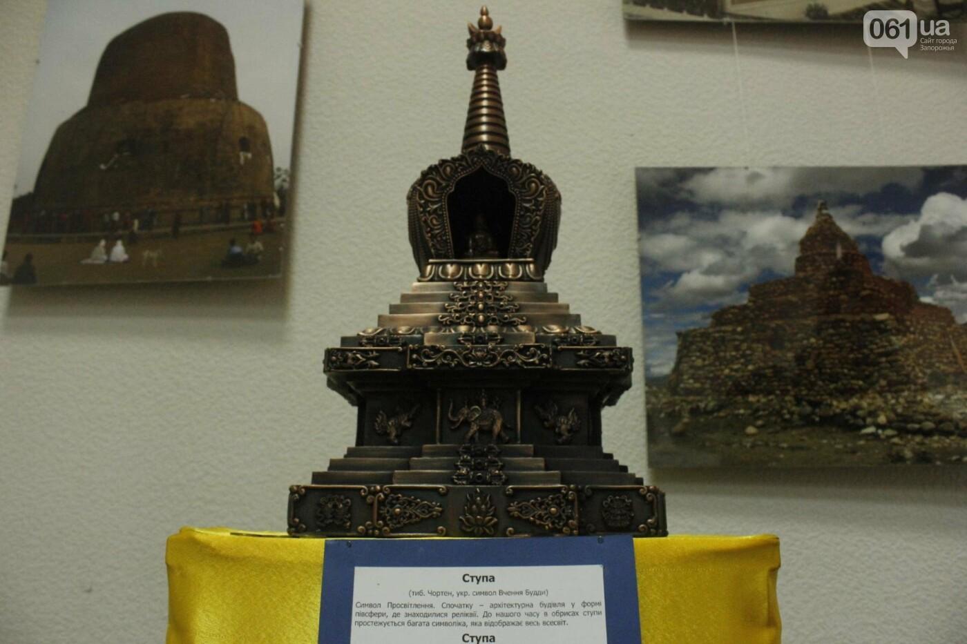 """В Запорожье выставка """"Сокровища Тибета"""" открыла Дни буддийской культуры, - ФОТОРЕПОРТАЖ, фото-34"""