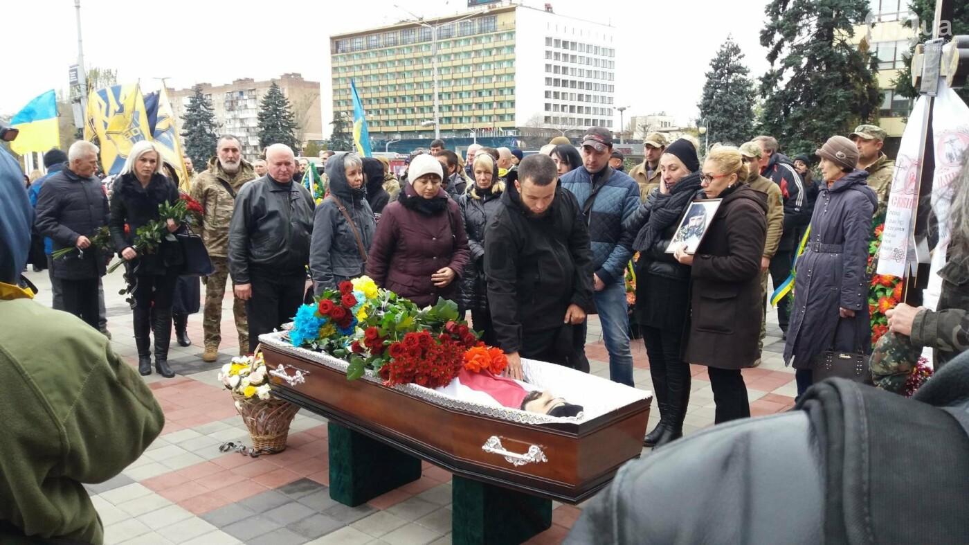 В Запорожье простились с грузинским добровольцем, погибшим в АТО, — ФОТОРЕПОРТАЖ, фото-3