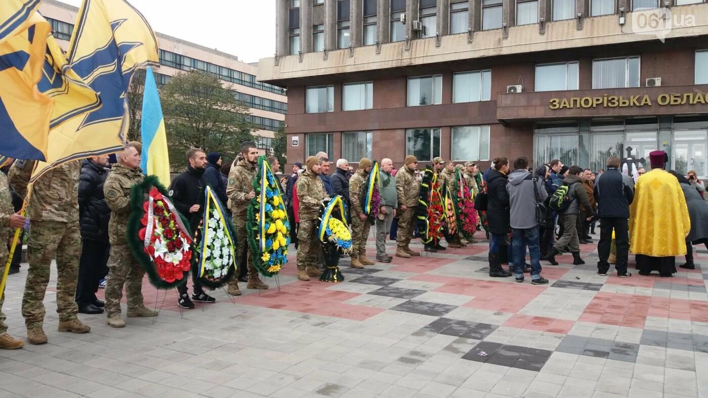 В Запорожье простились с грузинским добровольцем, погибшим в АТО, — ФОТОРЕПОРТАЖ, фото-9