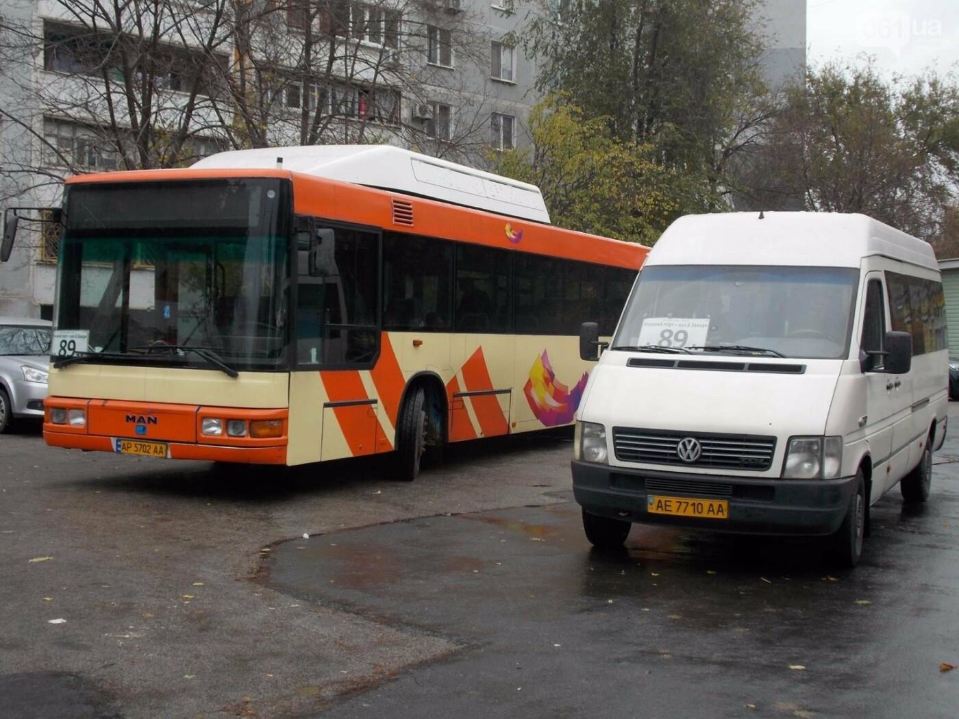 В Шевченковский район Запорожья на маршруте №89 будут ездить 100-местные автобусы, — ФОТО, фото-1