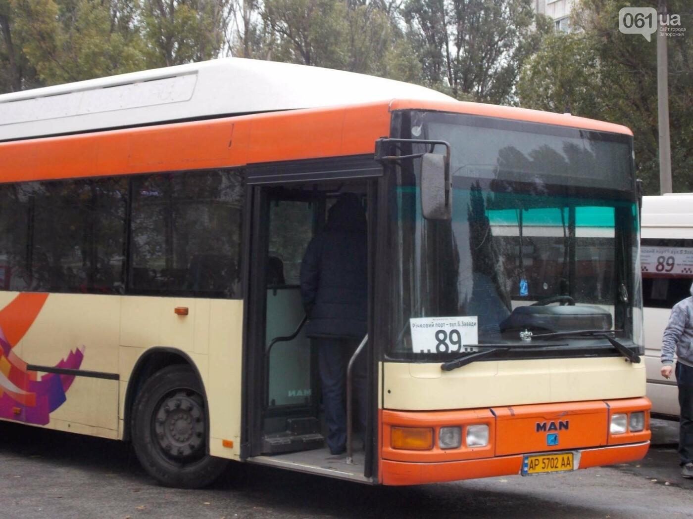 В Шевченковский район Запорожья на маршруте №89 будут ездить 100-местные автобусы, — ФОТО, фото-3