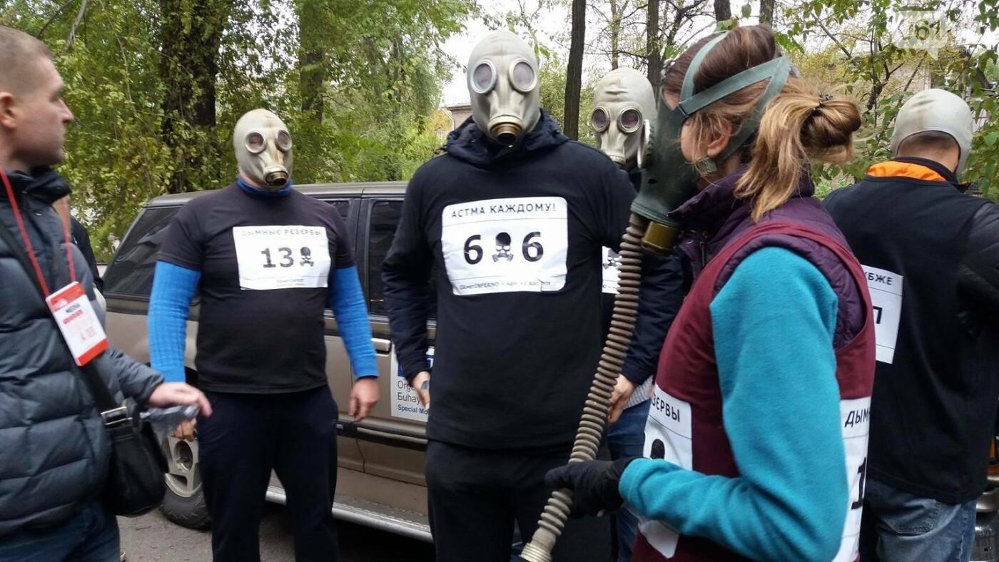 """""""Кашляем дружно"""": перед началом запорожсталевского марафона два десятка людей устроили забег в противогазах, - ФОТО, ВИДЕО, фото-8"""