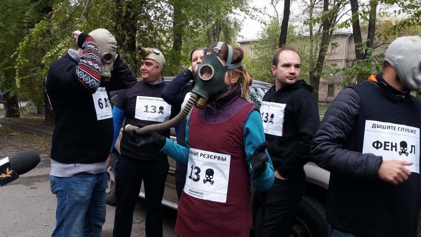 """""""Кашляем дружно"""": перед началом запорожсталевского марафона два десятка людей устроили забег в противогазах, - ФОТО, ВИДЕО, фото-11"""