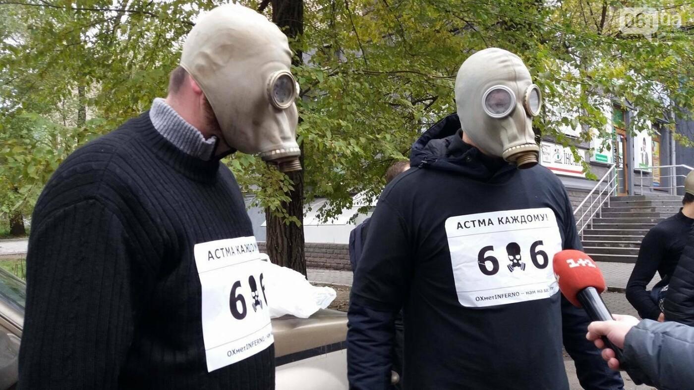 """""""Кашляем дружно"""": перед началом запорожсталевского марафона два десятка людей устроили забег в противогазах, - ФОТО, ВИДЕО, фото-9"""