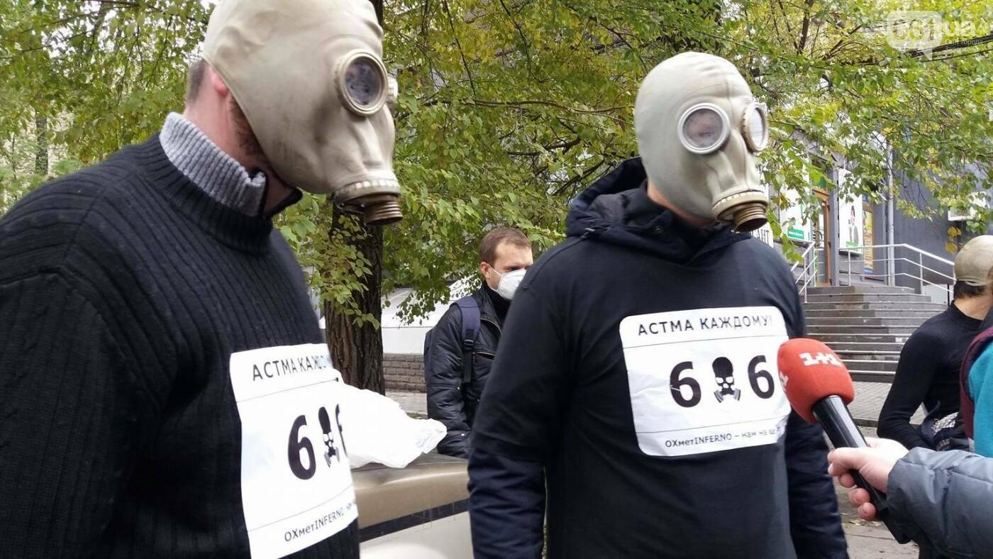 """""""Кашляем дружно"""": перед началом запорожсталевского марафона два десятка людей устроили забег в противогазах, - ФОТО, ВИДЕО, фото-10"""