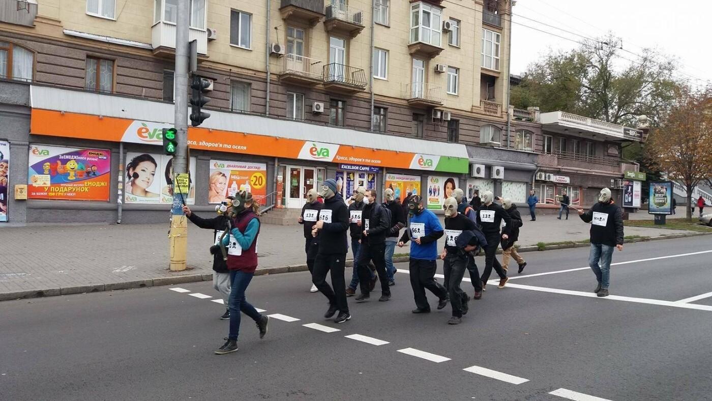 """""""Кашляем дружно"""": перед началом запорожсталевского марафона два десятка людей устроили забег в противогазах, - ФОТО, ВИДЕО, фото-18"""