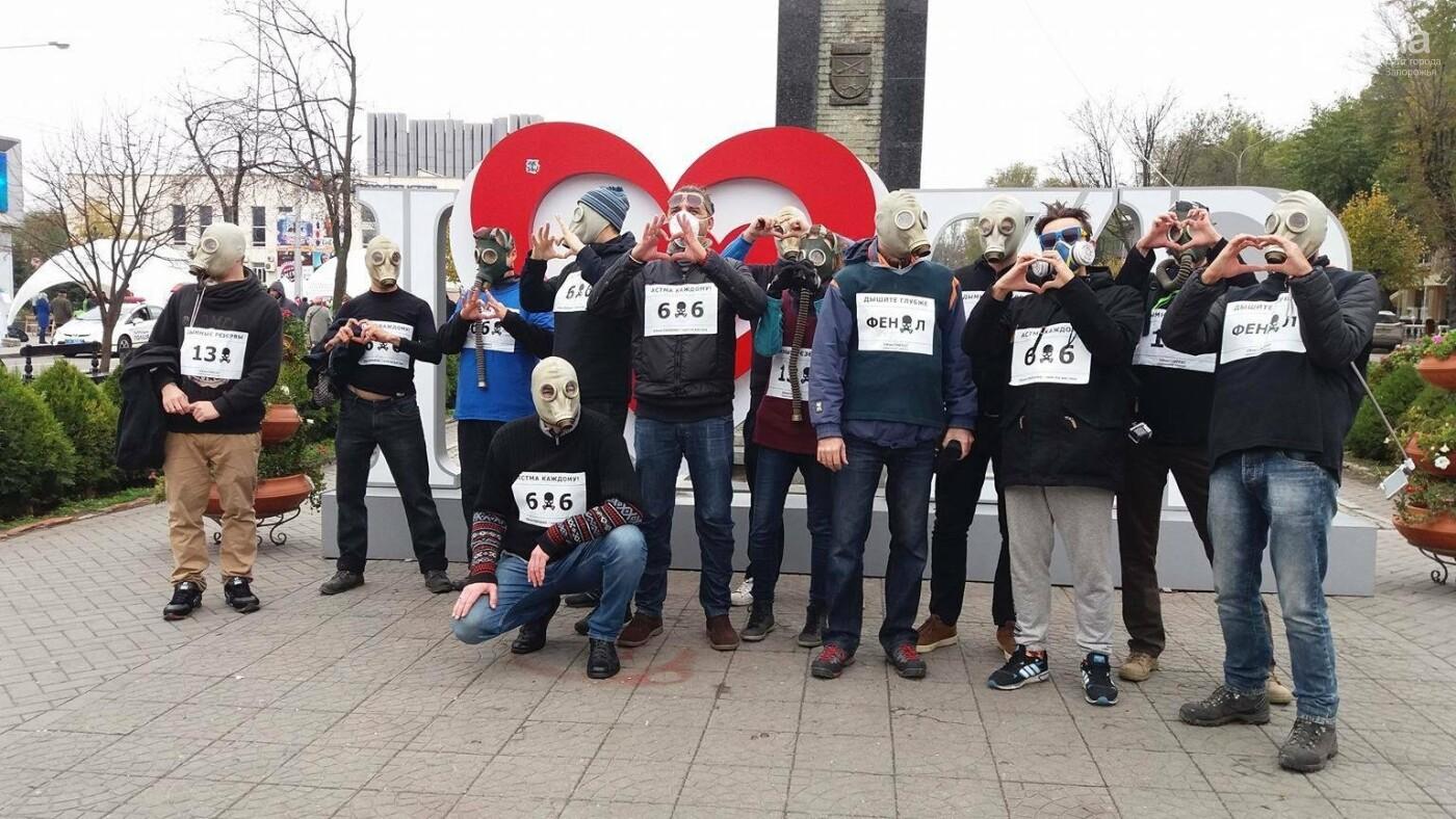 """""""Кашляем дружно"""": перед началом запорожсталевского марафона два десятка людей устроили забег в противогазах, - ФОТО, ВИДЕО, фото-22"""
