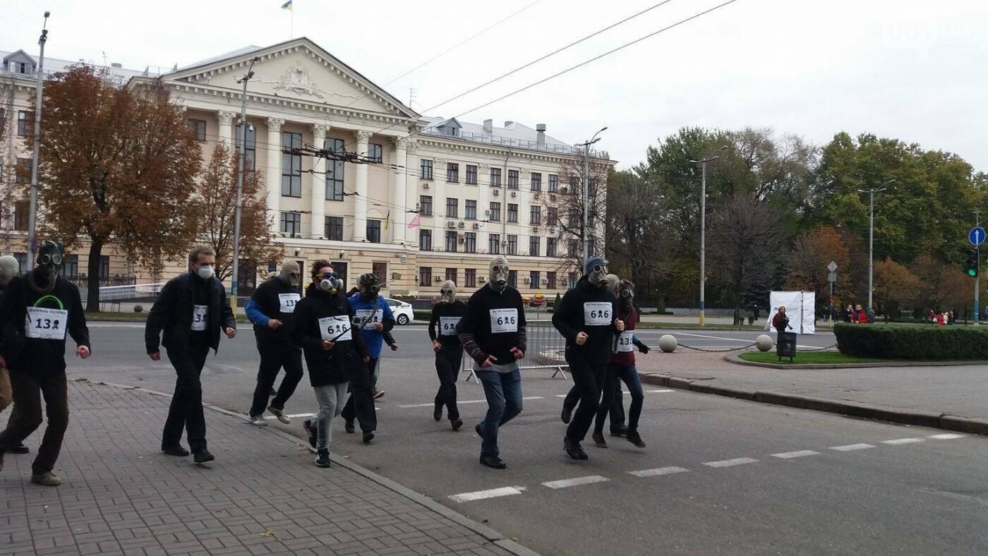 """""""Кашляем дружно"""": перед началом запорожсталевского марафона два десятка людей устроили забег в противогазах, - ФОТО, ВИДЕО, фото-2"""