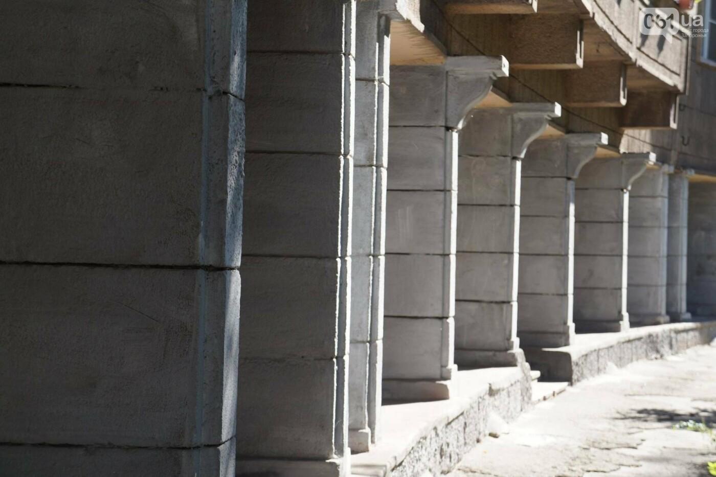 В Запорожье приедут немцы и расскажут, как сохранить модернистскую архитектуру Соцгорода, фото-2