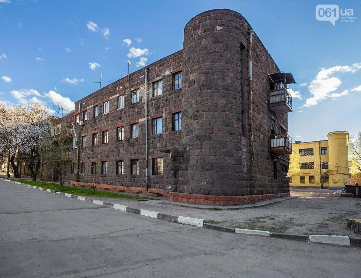 В Запорожье приедут немцы и расскажут, как сохранить модернистскую архитектуру Соцгорода, фото-4