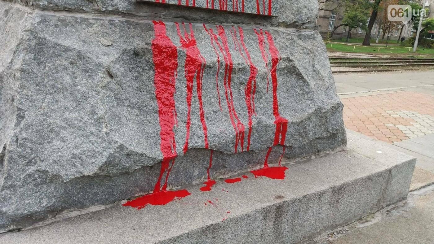 В Запорожье облили кроваво-красной краской памятник Октябрьской революции, - ФОТО , фото-7