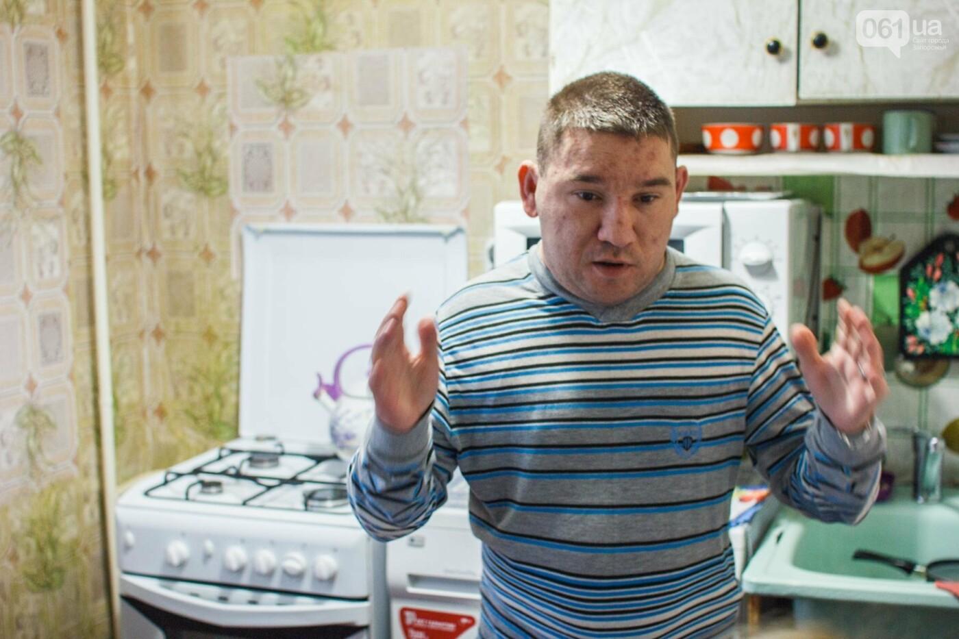 «Я не помню своего лица»: история запорожца, который очень хочет снова видеть, фото-1