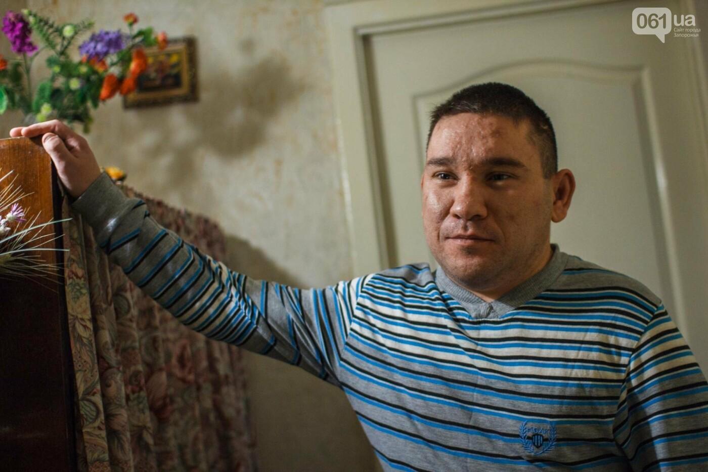 «Я не помню своего лица»: история запорожца, который очень хочет снова видеть, фото-6