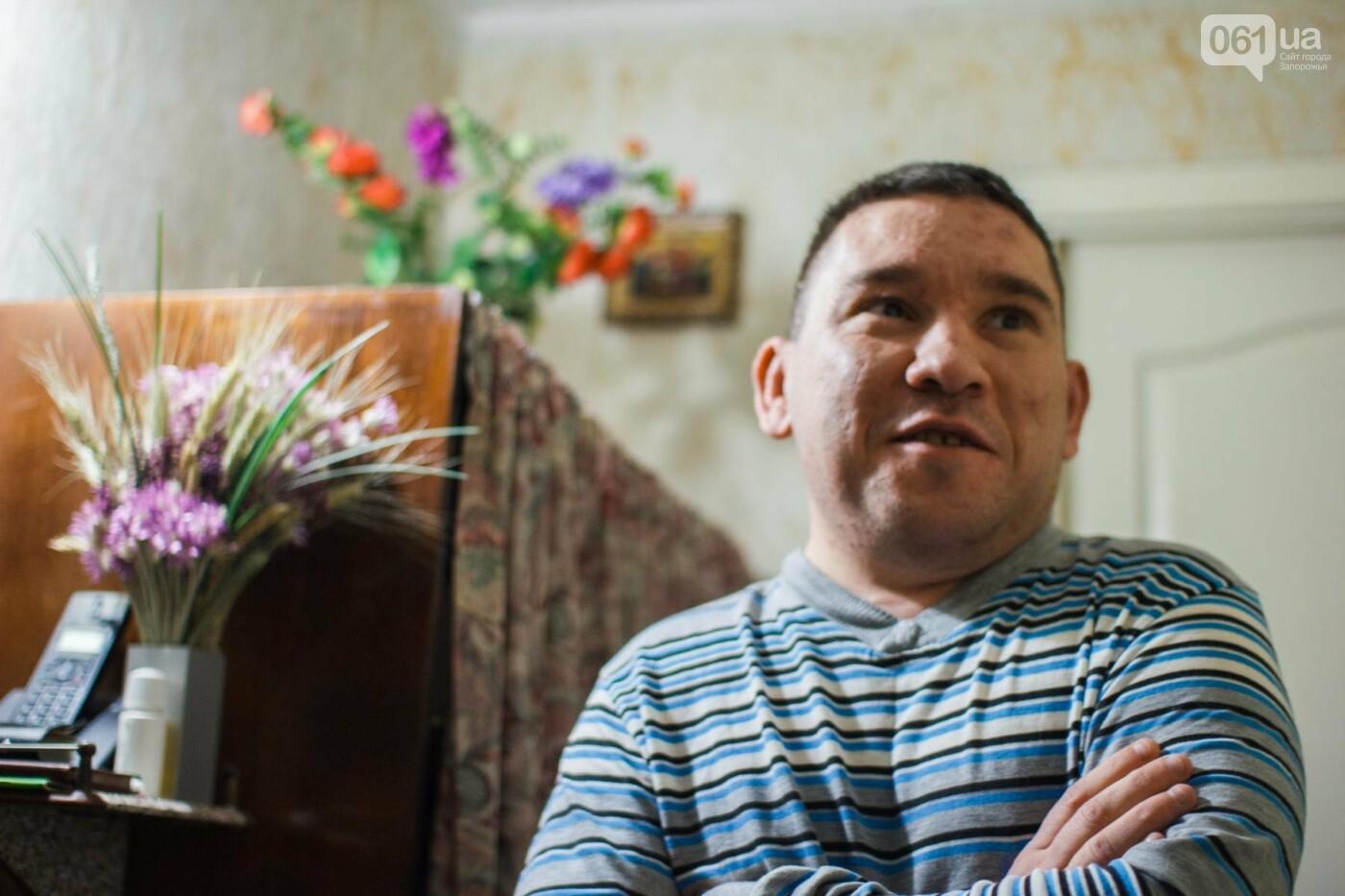 «Я не помню своего лица»: история запорожца, который очень хочет снова видеть, фото-7
