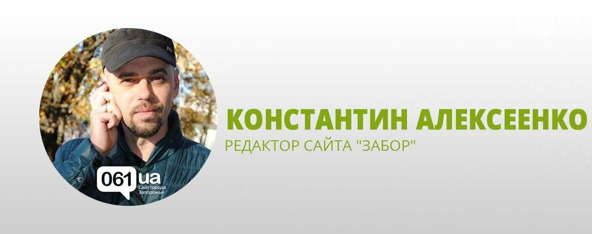 2 года с Буряком: что о мэре Запорожья думают журналисты , фото-5